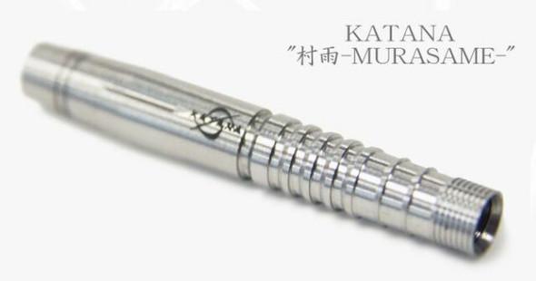 Dynasty Katana Murasame II 2ba Soft Tip - 17.5g