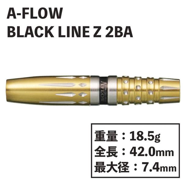 Dynasty A-Flow Z - Zaha Tsuneki Model 2ba Soft Tip Darts -18.5g