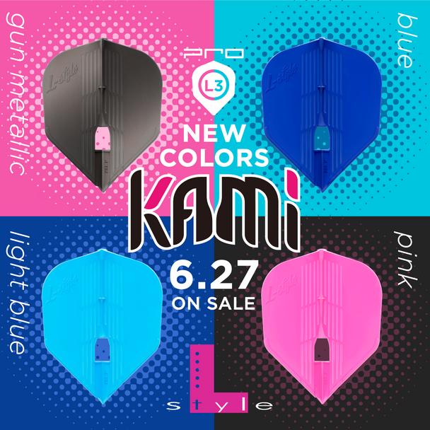L-style KAMI Champagne Flights - Small Standard Pink