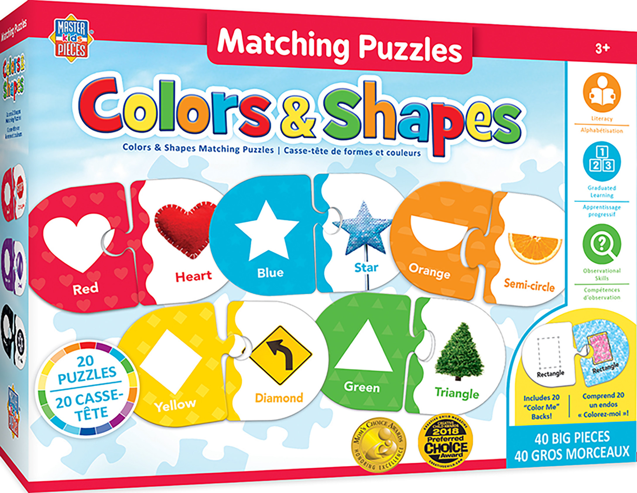 Puzzles word matching 247 Word