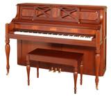 907 Designer Studio Upright Piano | English Regency Mahogany Finish