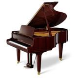 "GL-40 | 5'11"" Classic Salon Grand Piano | Polished Brown Sapeli Mahogany"