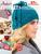 Annies Crochet In A Weekend