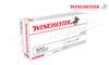 Winchester 300 Blackout White Box, FMJ 125 Grain Box of 20 #USA300BLK