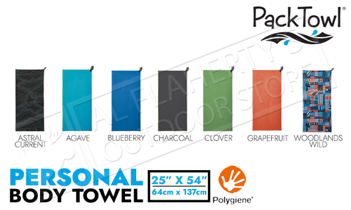"PackTowl Personal Body Towel - Various Patterns 25"" x 54"""