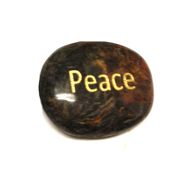 Engraved Inspirational River Stone - PEACE