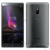 """Lenovo Phab 2 Plus 32GB 6.4"""" 13MP 3GB RAM Dual Sim Phone"""