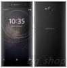 Sony Xperia XA2 Ultra H4233 Black Silver Gold Blue 4/64GB 6'' 23MP Phone