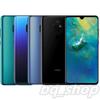 "Huawei Mate 20 Dual SIM 64GB/6GB 6.53"" 24MP Kirin 980 Android 9.0 Phone"