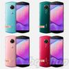 "Meitu T9 64/128GB 6.01"" Full Screen Snapdragon 660 Octa Core Four Cameras"