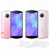 "Meitu T9 Brilliant Edition 128GB 6"" Snapdragon 660 Octa Core Four Cameras"