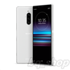 """Sony Xperia 1 J9110 Dual-SIM 6/128GB 6.5"""" 4K HDR OLED IP68 Android Phone"""
