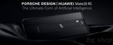 """HUAWEI Mate 20 RS Porsche Design Red 8/512GB 6.39"""" Kirin 980 Android OPEN BOX(Unboxing)"""
