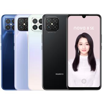 """Huawei nova 8 SE 5G Dual SIM 6.53"""" 128GB 8GB RAM 64MP Android 10 Phone"""