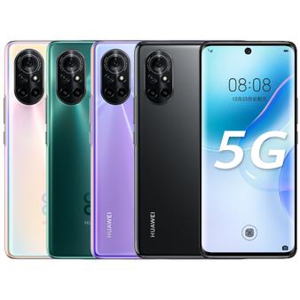"Huawei nova 8 5G 6.57"" 128GB 256GB 64MP Kirin 985 Octa Core Phone"