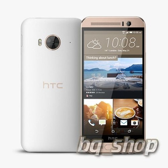 """HTC One ME White Gold Dual Sim 5.2"""" 32GB Octa-Core 3GB RAM 20MP Phone"""