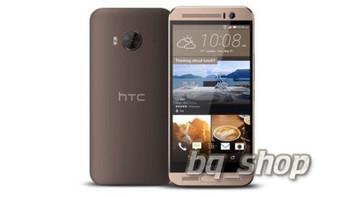 """HTC One ME Gold Sepia Dual Sim 5.2"""" 32GB Octa-Core 3GB RAM 20MP Phone"""