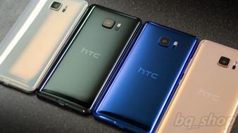 "HTC U Ultra 64GB 5.7"" 4GB RAM Android Factory Unlocked Phone"