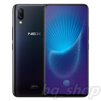"""Vivo NEX Special Edition 6.59"""" Snapdragon 845 Phone"""