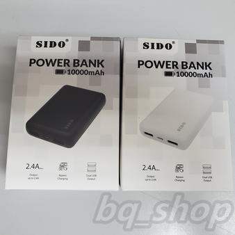 New SIDO Power Bank S10K 10000mAh Output 2.4A