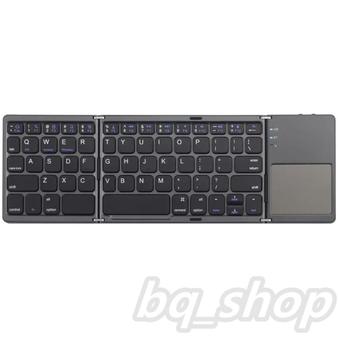 ATN A80 Folding Bluetooth Keyboard
