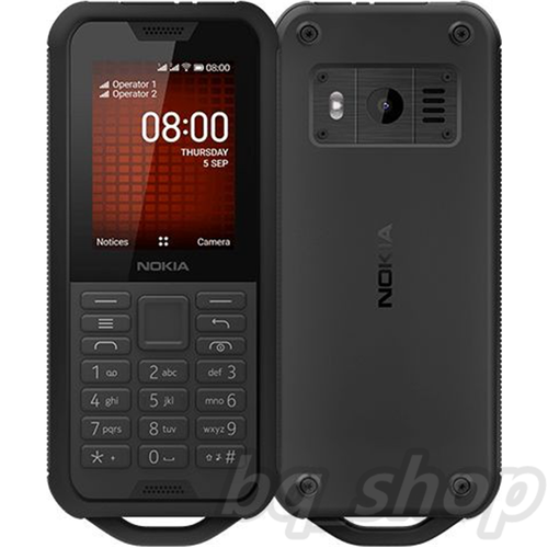 "Nokia 800 Tough 2.4"" Black 4GB 512MB 2100mAh IP68 Rugged Cell Phone"