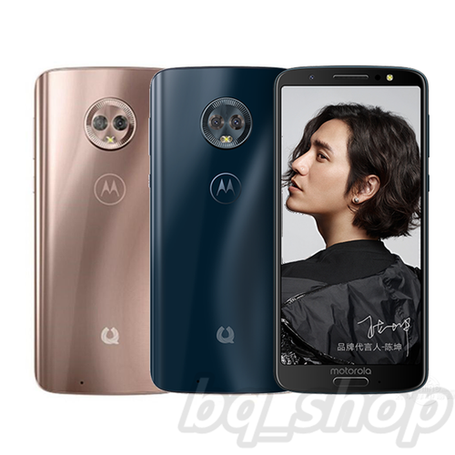 "Motorola Moto 1S (G6) XT1925-10 5.7"" DualSim 64GB 4GB RAM Android Phone"