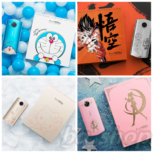 """Meitu M8s Special Editions 128GB 4GB 5.2"""" Android Phone"""