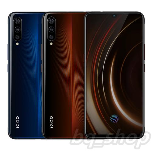 "Vivo iQOO 6.41"" fast charge 4000mAh Snapdragon 855 gaming phone"