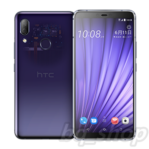 "HTC U19e 4G 6"" 6GB+128GB Dual12MP+20MP OctaCore Android Phone"