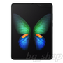 "Samsung Galaxy Fold 5G F907 7.3"" foldable screen 12GB/512GB Phone"