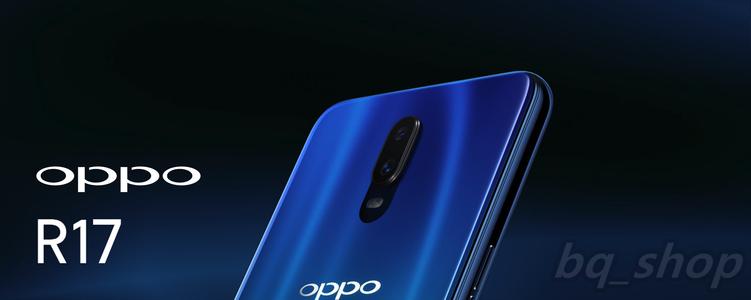 "OPPO R17 4G Dual Sim Selfie Camera Octa-core 128GB/8GB 6.4"" Phone OPEN BOX(Unboxing)"