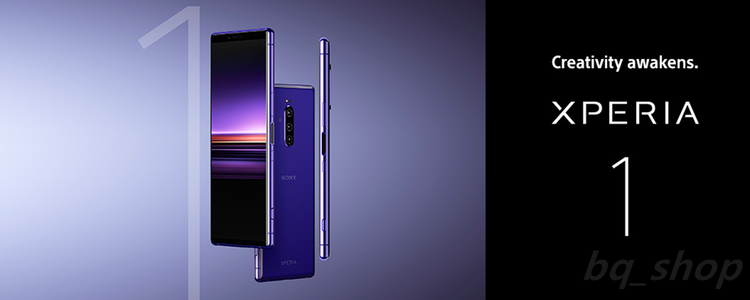 """Sony Xperia 1 J9110 Dual-SIM 6/128GB 6.5"""" 4K HDR OLED IP68 Android Phone International Version OPEN BOX(Unboxing)"""