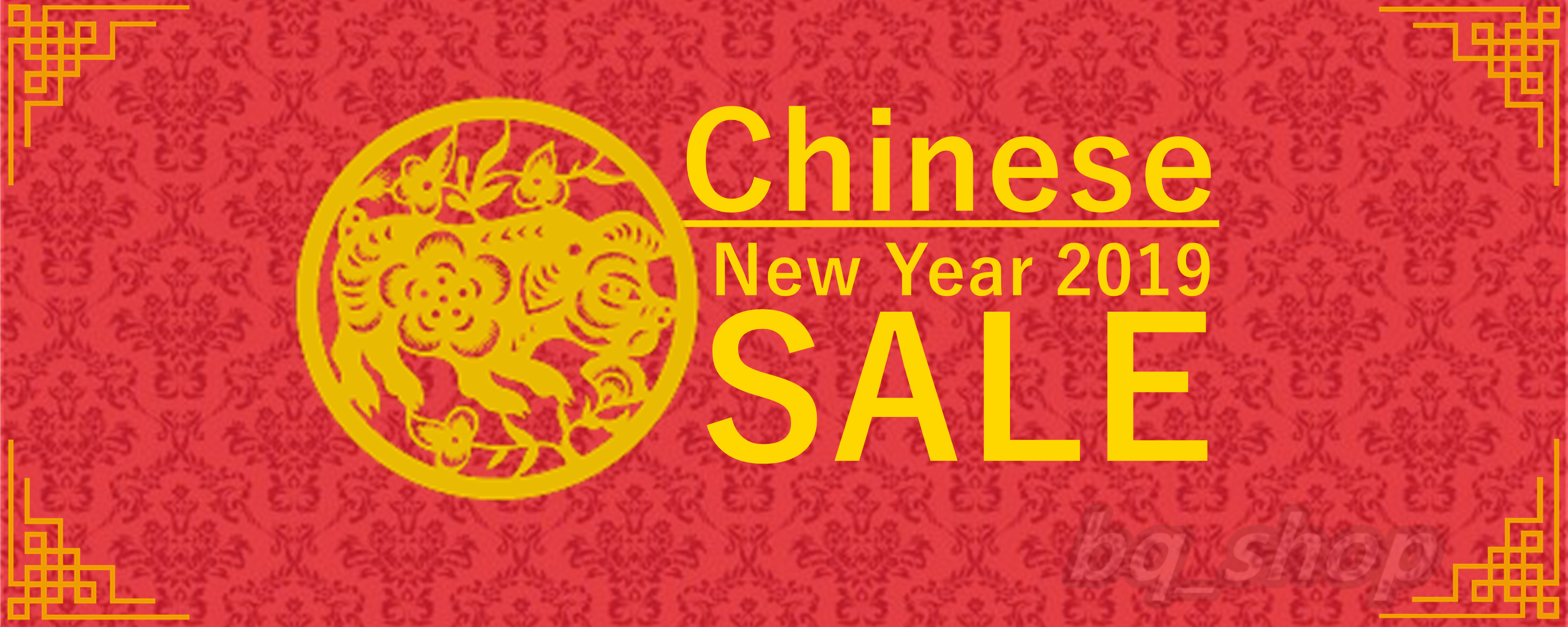 chinese-new-year-2019-sale-.png