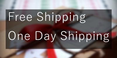 home-free-shipping-bqshopestore.com-400x200.jpg
