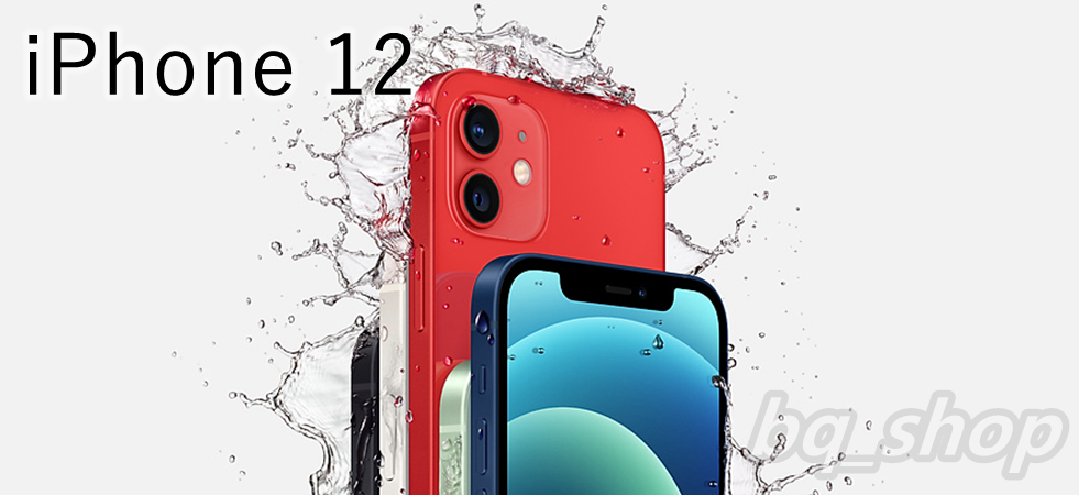 iphone-12-gallery5-2020-.png