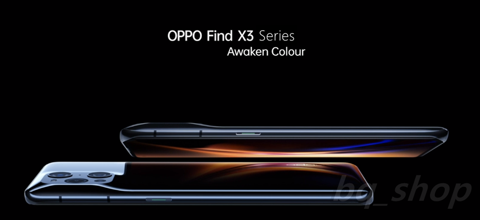 oppo-find-x3-1.png