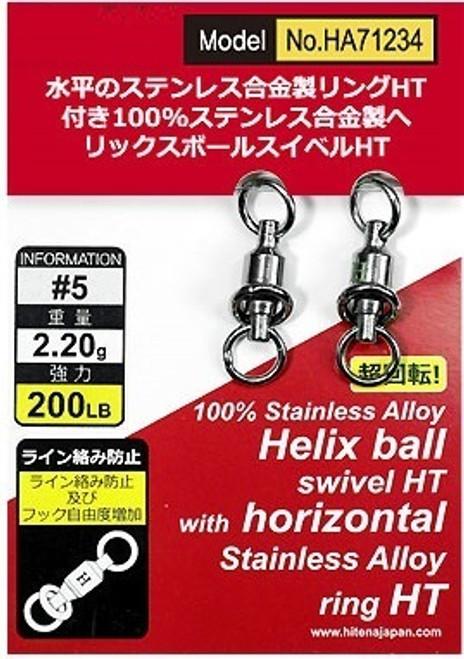 Hula Hoop Helix Ball Bearing Swivel