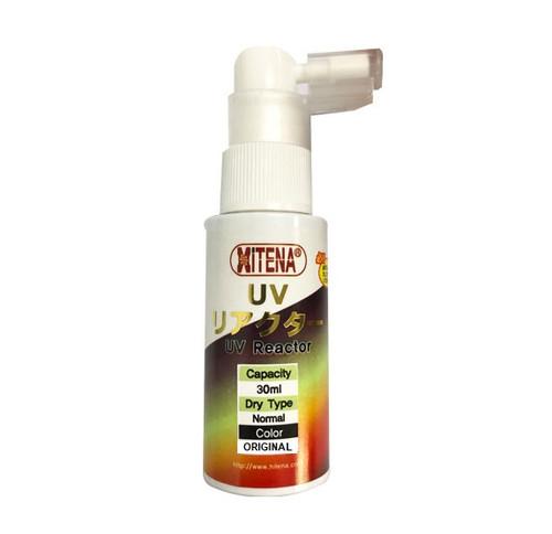 UV Spray