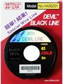Devil Line (3.3 yard)