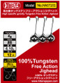 Tungsten Free Action Jighead