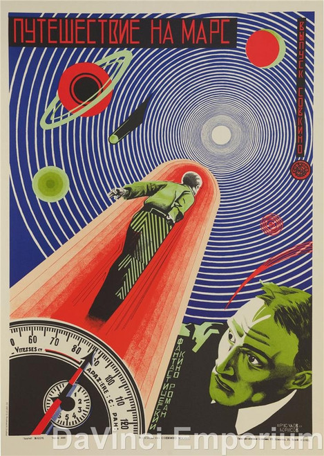 A Journey To Mars 1926 Movie Poster Lithograph