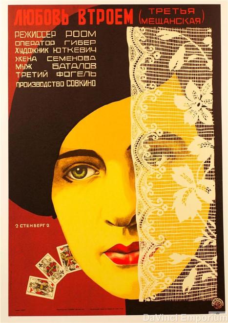 Tretya Meshchanskaya Movie Poster Fine Art Lithograph