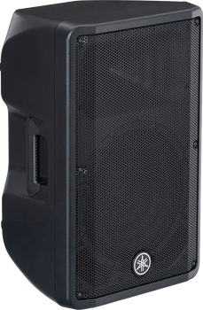 Yamaha DBR12 Powered Speaker