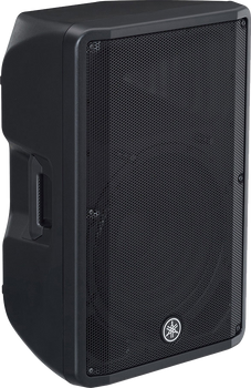 Yamaha DBR15 Powered Speaker