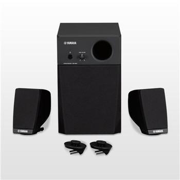 Yamaha Genos Speaker System (GNSMS01 )