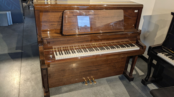 Atlas NA505 Upright Piano Second Hand (1981)