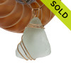 SOLD - Sorry this Sea Glass Jewelry Selection is NO LONGER AVAILABL