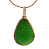 Classic and timeless design that does not alter the sea glass from the way it was found on the beach.