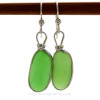 SOLD - Sorry This Sea Glass Jewelry Item is NO LONGER AVAILABLE!